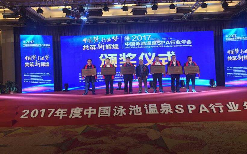 """热烈祝贺山东上水环境科技荣获行业""""影响力工程商奖"""""""