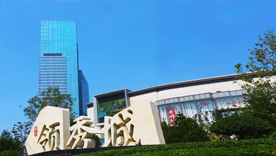 济南鲁能领秀城希尔顿酒店项目