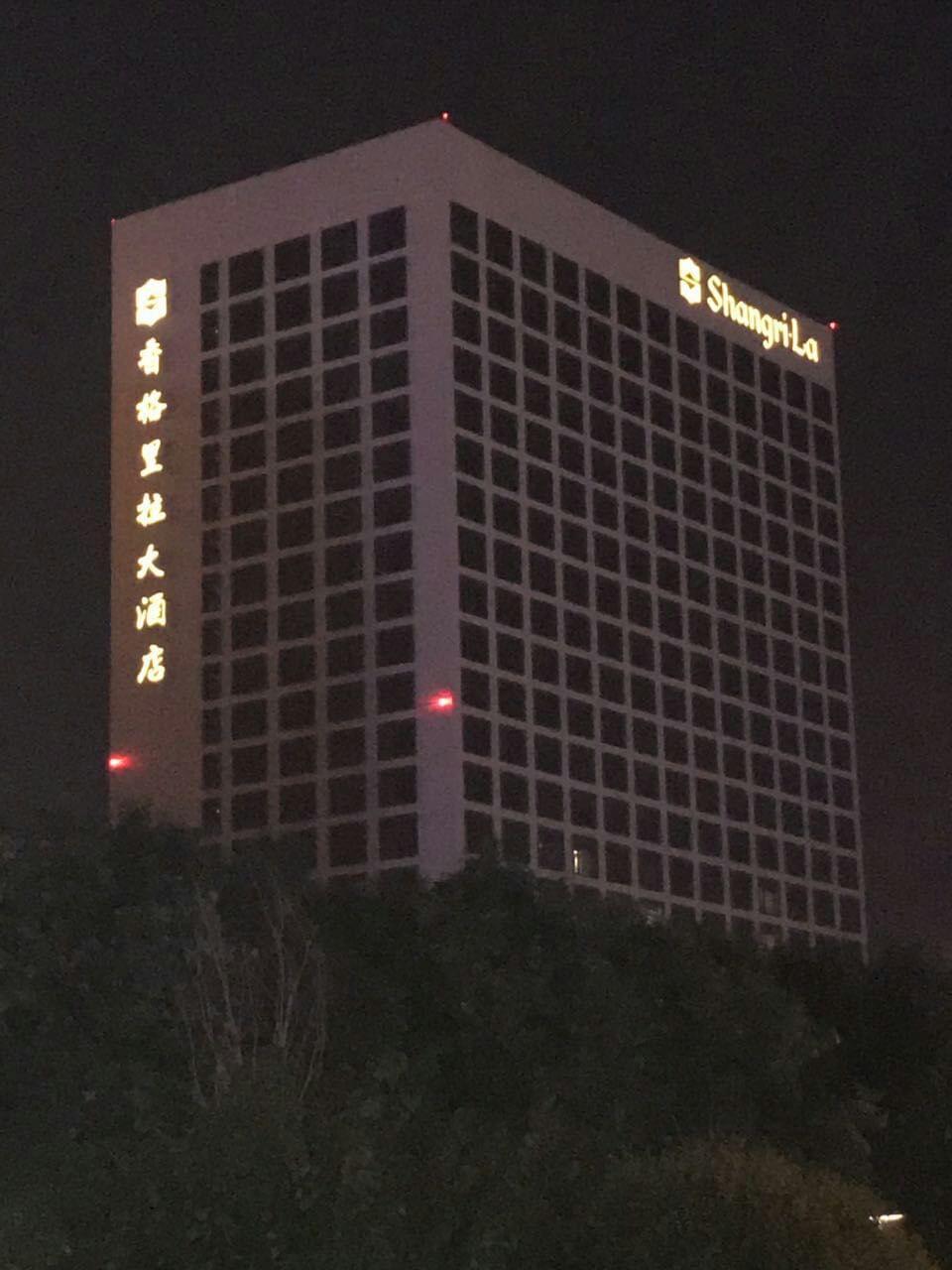 济南香格里拉大酒店